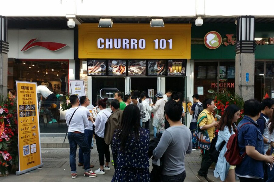 CHURRO101 Suzhou (China)